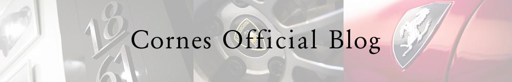 Cornes Official Blog