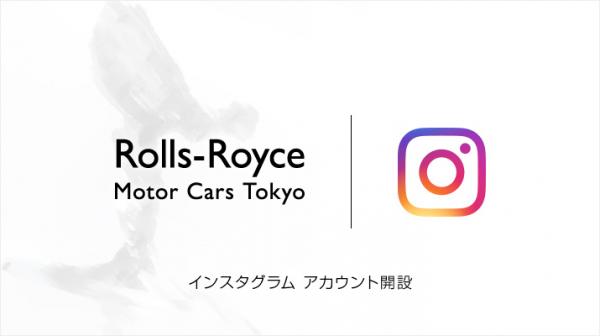 Rolls-Royce_Instagram
